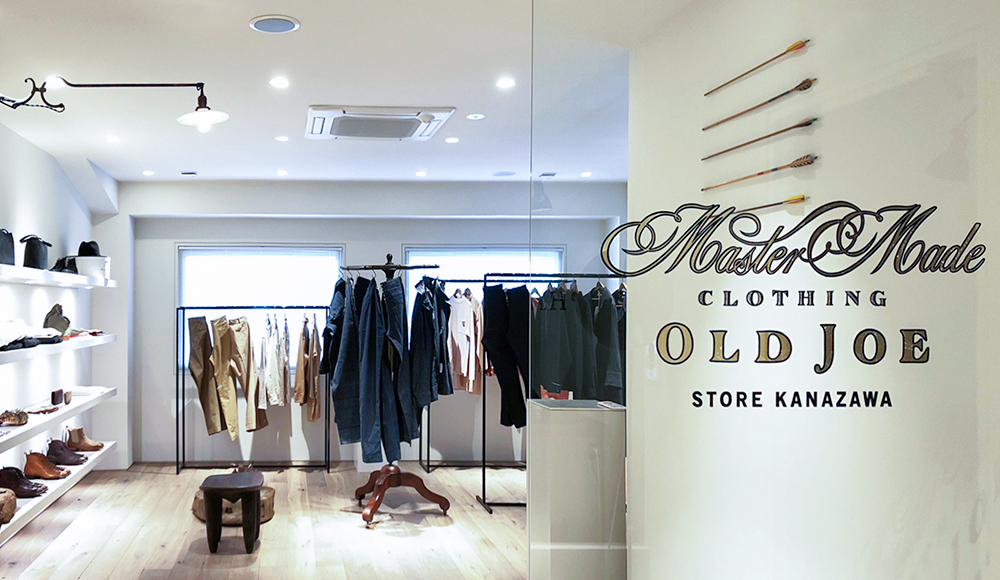 STOCKIST|OLD JOE